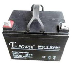 12v 33amp batteries